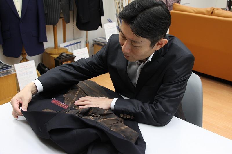 お二人目は都内で開業されている44才の税理士・瀧田雅義様でございます
