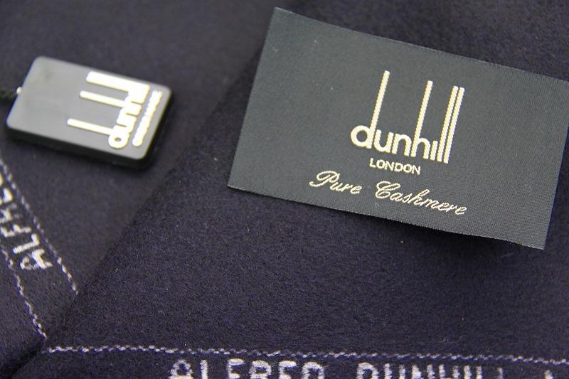 「Dunhill pure cashmere」現物生地入荷 7/20(月)~売り切れ次第終了